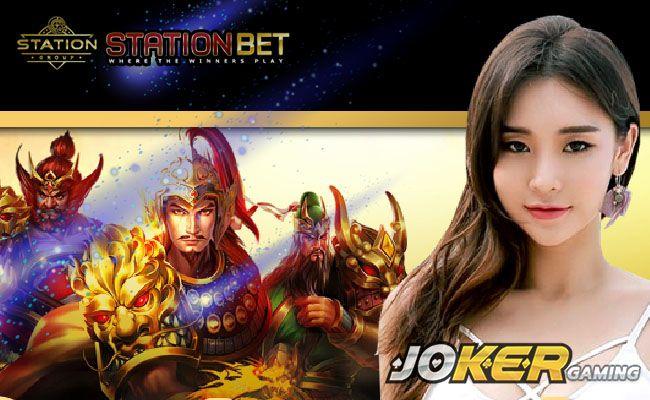 Game Slot Joker123 Gaming